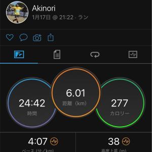 2km×3 BU走(420-410-400/km)