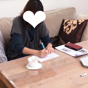 ■ 自宅セミナーを開催しました♪ ■