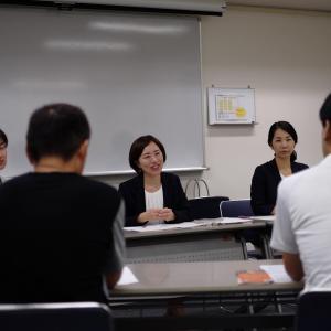 【開催レポート】第5回 医療・介護従事者向けコーチングセミナー