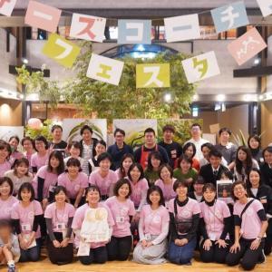 【開催報告】第3回マザーズコーチングフェスタ@神戸