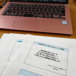 今週末、クレオ大阪南でセミナー開催します!