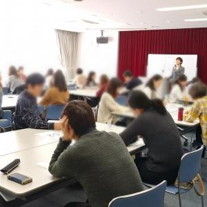 【研修報告】全社員向けコミュニケーション研修(調剤薬局グループ様)