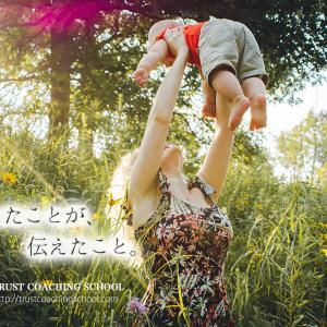 【神戸・オンライン】ママのためのコミュニケーション講座を開催します