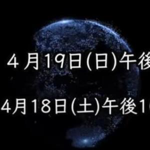 LAのYOKOさん生ライブあります!!4月19日(日)です。
