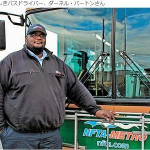バスの運転手 ダーネル・バートンさん。