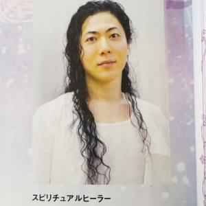吉濱ツトムさん(IQ160の天才アスペルガー)新しい仕事の在り方