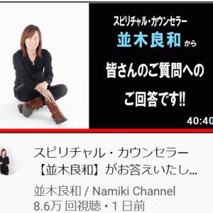 HSPについて、並木さんがお答えしています。
