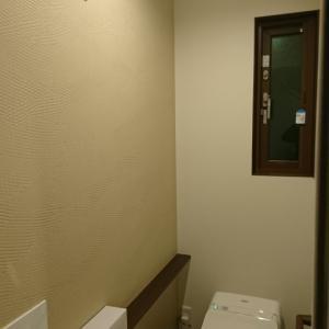 入居前WEB内覧会 トイレ