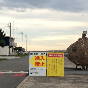 榎戸漁港 港内全面釣り禁止