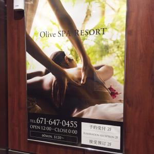 たまには1人時間を満喫!グアム「OLIVE SPA」でセレブママ気分