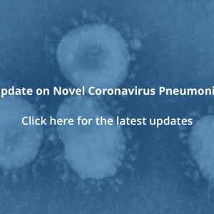 最新情報|シンガポールでの新型コロナウイルス(武漢肺炎)に関する情報