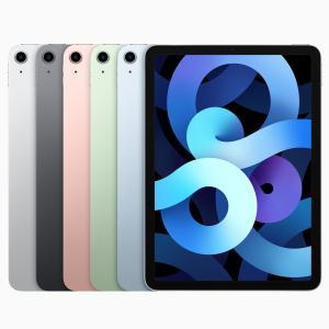 【最新 iPad Air 4】おすすめケース・カバーと保護フィルム・ガラスフィルム