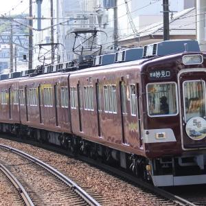送り鉄2021 その6