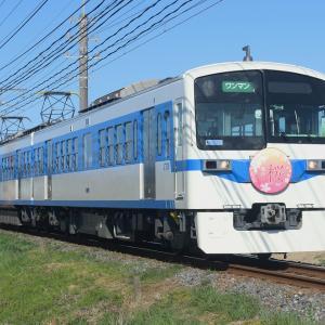 秩父鉄道2021 その11
