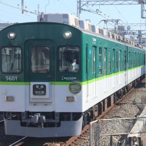 送り鉄2021 その7