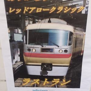 送り鉄2021 その8