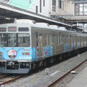 秩父鉄道2021 その16