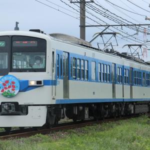 秩父鉄道2021 その17