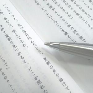 連載開始『君と歩く永遠の旅』古代オリエント編