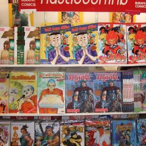 タイはお坊様フィギュアだけでなくてコミックスも売ってます