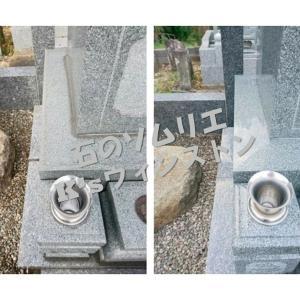 お墓クリーニング