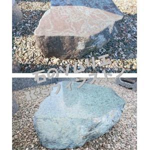 この石、何のためにあるかご存知です?