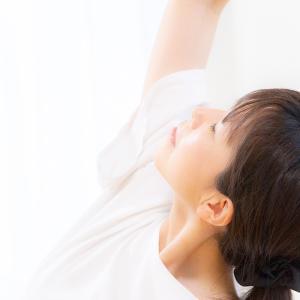 自律神経のバランスを整える深い呼吸