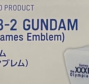 HG RX 78-2 東京2020オリンピックエンブレムver. を作ってみる③