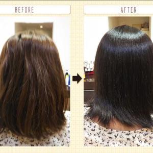 髪質改善カラーでトーンダウン