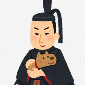 【思考力育成】江戸幕府の将軍と一緒に財政再建をしてみよう