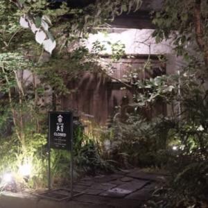 熊澤酒造(天青)へ
