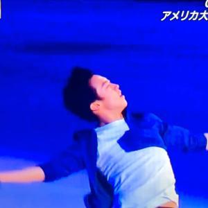 スケートアメリカ2019   ネイサン・チェン「Next To Me」