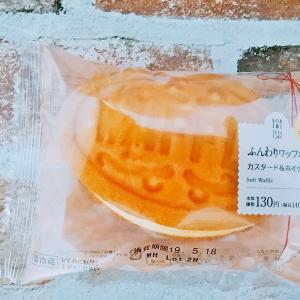 ローソンの「ふんわりワッフル カスタード&ホイップ」のカロリーと食べた感想です♪