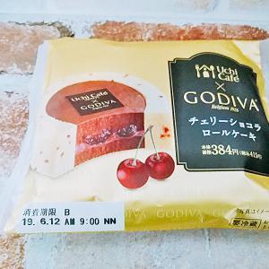 大人の味わい!GODIVA×ローソン「チェリーショコラロールケーキ」美味しかったです♪
