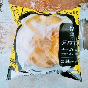ローソン「チーズシュー」がパイみたいでとっても美味しかったですよ♪
