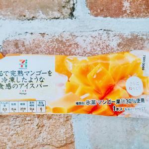 まるで完熟マンゴーを冷凍したような食感のアイスバーでしたよ♪