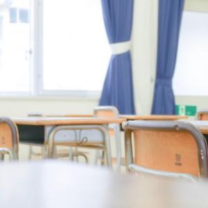 【中学受験】私立中学オープンスクールに行ってきました。