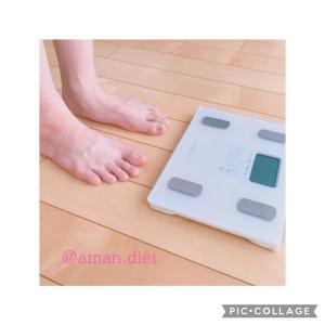 【ダイエット】50代からのダイエット意外と簡単NO.12「1kg痩せるには…」
