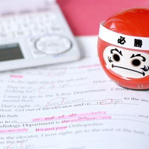 【大学受験】大学入試と共通テストまでのカウントダウンで1日が始まる。