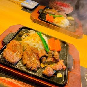 【美味しいお店】宮崎の美味しいハンバーグ、平家の郷。