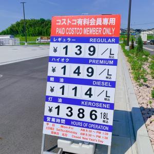 【コストコ熊本】今日のコストコ、レギュラーガソリン139円/1リッター