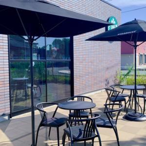 【Starbucks】4周年を祝う特別なごほうびを楽しみませんか?