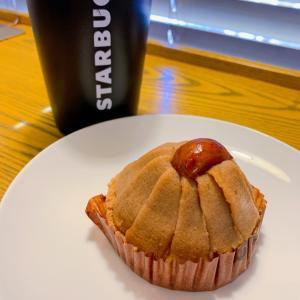【Starbucks】特別なDouble Star期間は9月23日までですよ!!