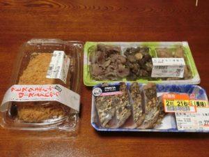やはり日本が一番住みやすくて食も旨い!惣菜も最高だね