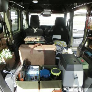 N-VAN車中泊の快適化に!ogawaカーサイドシェルター購入