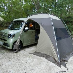 N-VAN+カーサイドシェルターで快適な車中泊キャンプ!