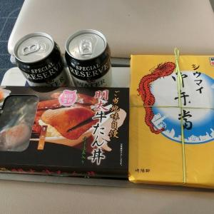 羽田空港から広島へ。空弁をゆっくりと味わう【帰路編】