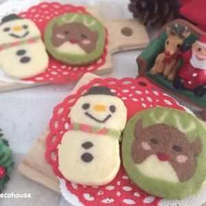 ◆募集◆クリスマスアイスボックスクッキーレッスンのお知らせ