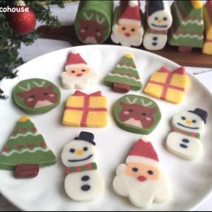 ◆募集◆クリスマスデコもちレッスンのお知らせ