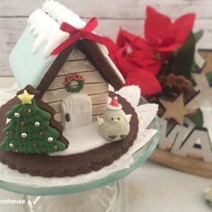 ◆募集◆mogu×kotaクリスマスdeミニヘクセンハウスを作ろう!